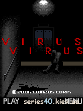Virus | 240*320