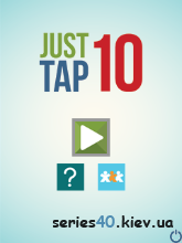 Just Tap 10 | 240*320