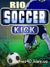 Rio Soccer Kick | 240*320