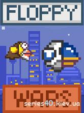 Floppy Wars | 240*320
