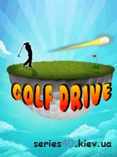 Golf Drive   240*320