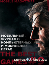 The Best Games #9 | 240*320