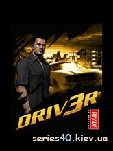 Driv3r | 240*320