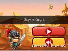 Gravity Knight | 240*320