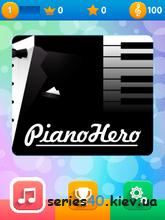 Piano Hero | 240*320