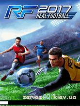 Real Football 2017 Real Names (Мод) | 240*320