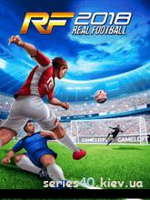 Real Football 2018 | 240*320