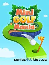 Minigolf Mania | 240*320