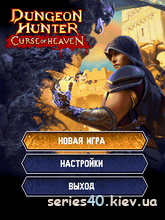Dungeon Hunter: Curse of Heaven | 240*320