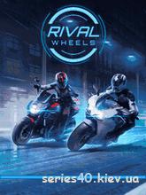 Rival Wheels   240*320