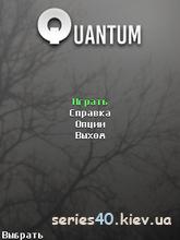 Quantum | 240*320