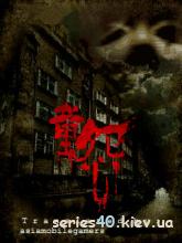 Horror Story - TongYuan (Английская версия) | 240*320