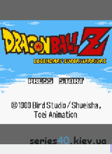 Dragon Ball Z: Legendary Super Warriors [Game Boy] | 240*320