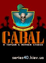 Cabal | 240*320