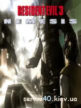 Resident Evil 3: Nemesis Mobile (Мод) | 240*320