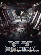 Dead Shock (BETA) (Мод) | 240*320