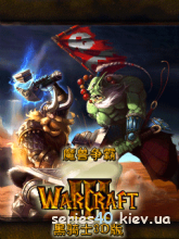 World Of Warcraft The Dark Knight (China) | 240*320