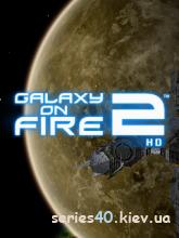 Galaxy On Fire 2 HD (Мод) | 240*320