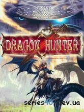 Dragon Hunter (Английская версия) | 240*320