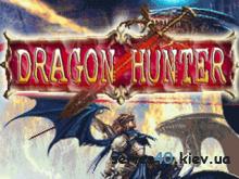 Dragon Hunter | 320*240