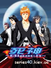 Bleach (Английская версия) | 240*320