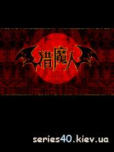 Castlevania 1 Chinese (Русская версия) | 240*320