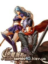 Castlevania RPG (China) | 240*320