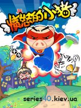 Angry Pig (China) | 240*320