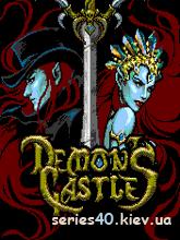 Demon's Castle / Замок Демонов | 176*220