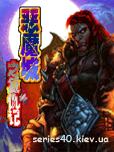Castlevania: Revenge (China) | 240*320