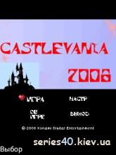 Castlevania 2008 (Русская версия) | 240*320